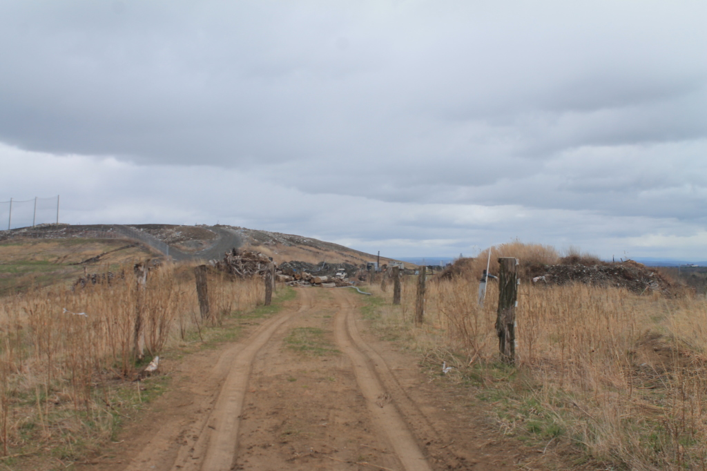 Photo: Looking Towards the Rapp Road Landfill